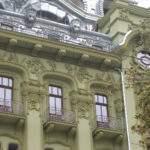 Фасадный декор дома: разнообразие форм и оригинальные решения.