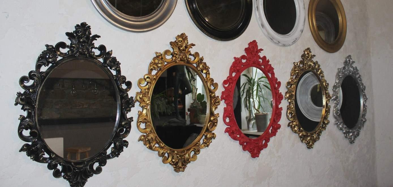 зеркала в раме
