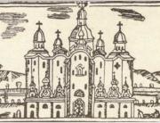 Первая каменная постройка Киево-Печерского монастыря