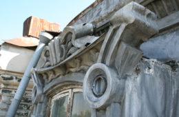 изделия из металла Большая Московская до реставрации