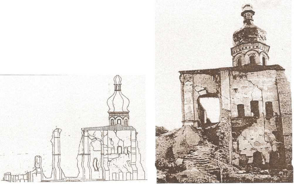 Исследование руин Успенского собора
