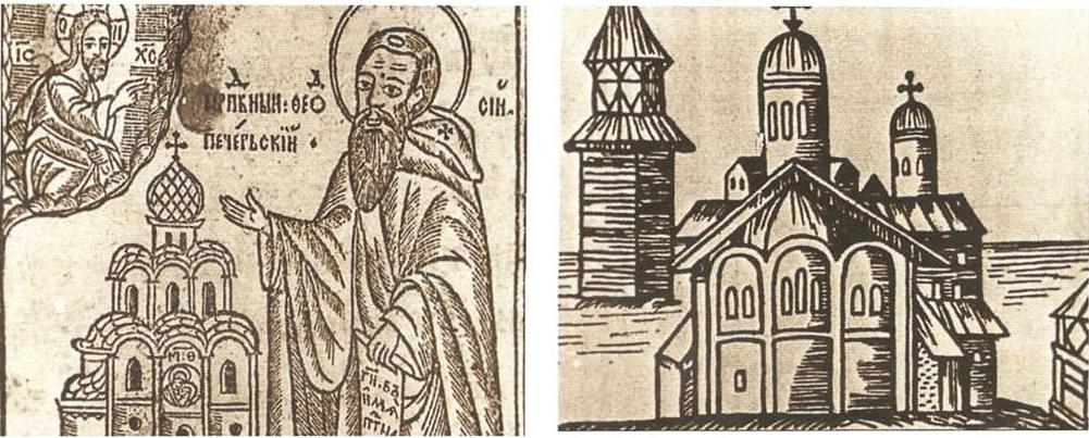 Легенда о строительстве Успенского собора